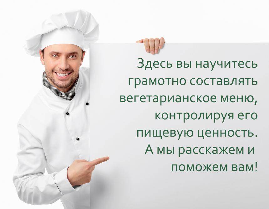 http://daily-menu.ru/public/storage/images/Foto_dlya_statey/bbadd7198b901239e6029ac4cc09e0b8.jpg